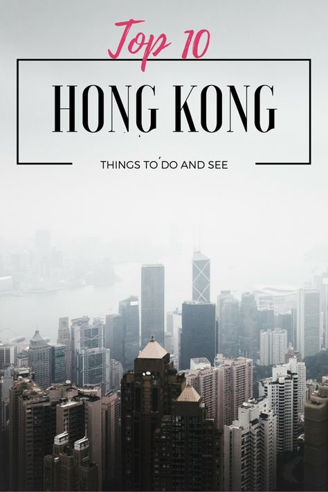 the top 10 things to see and do in sham shui po hong kong in 2019 rh pinterest com hong kong what to do on a rainy day hong kong what to do in a day