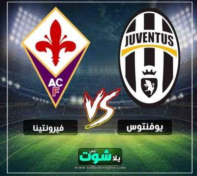 مشاهدة مباراة يوفنتوس وفيورنتينا بث مباشر اليوم 20 4 2019 في الدوري الايطالي Juventus Sport Team Logos Team Logo