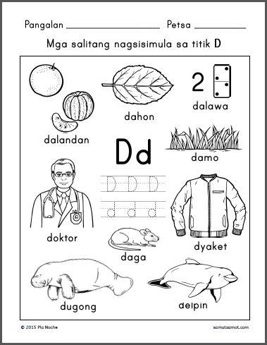 Titik D Elementary Worksheets Alphabet Worksheets Preschool Kindergarten Worksheets Printable Titik d worksheets for kindergarten