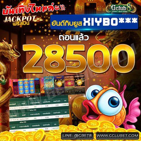 do casino bartenders make good money