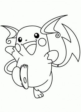 Raichu Pokemon Coloring Pages For Kids Pokemon Characters Printables Free Wuppsy Com Coloriage Pokemon Coloriage Coloriage Pikachu