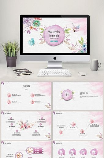 Pink Watercolor Fashion Universal Ppt Template Powerpoint Pptx Free Download Pikbest Cute Powerpoint Templates Powerpoint Design Templates Powerpoint Slide Designs
