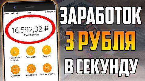 андроид игры для заработка денег