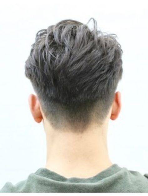 Asian Men Hairstyle – Men's Hairstyles and Beard Models Medium Hair Cuts, Short Hair Cuts, Medium Hair Styles, Short Hair Styles, Haircut Medium, Asian Haircut, Fade Haircut, Gents Hair Style, Kpop Hair