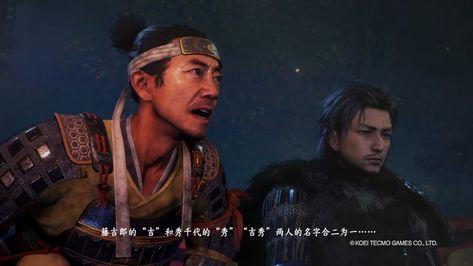 《仁王2》中文預告 豐臣秀吉登場