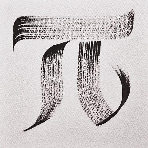 Trademark To The Pi Symbol Was Granted To Some Artist Based In
