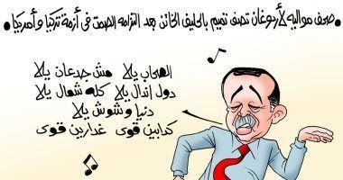 الخبر غير متاح Caricature Memes Ecard Meme