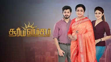 Suryavamsam 26 11 2020 Zee Tamil Serial In 2020 Today Episode Episode Online Sun Tv Serial