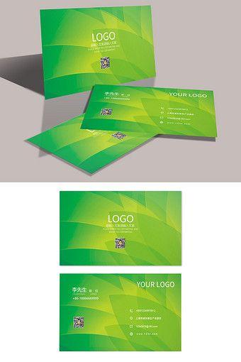 Green Healthy Home Creative Light Sense Business Card Template Pikbest Templates Business Card Template Business Card Template Psd Creative Lighting