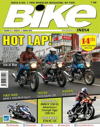 Get Your Digital Subscription Issue Of Bike India Magazine On