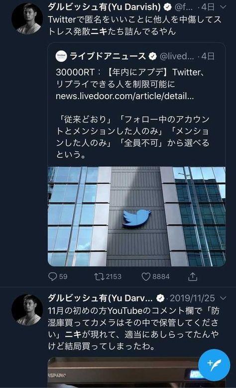 「screenshot」の画像検索結果