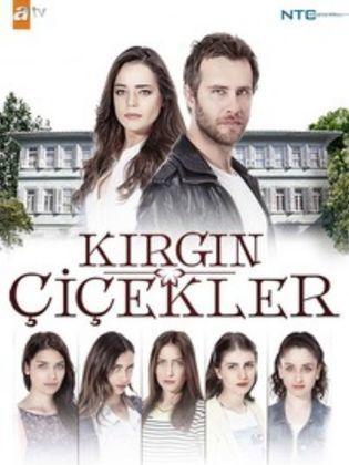 الازهار الحزينة الحلقة 24 In 2020 Series Movies Bff Pictures Turkish Beauty