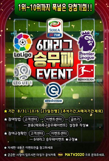 Http Matv119 Com Event 10 Things League