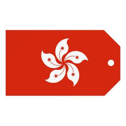 Gift Tag With Flag Of Hong Kong Zazzle Com Gift Tags Custom Ribbon Personalized Gift Tags