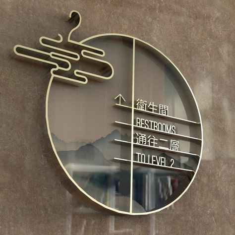 YUEXIU STARRY WINKING SALES GALLERY - Linksworkz Design Studio