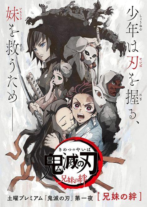Demon Slayer Official Artwork / Poster