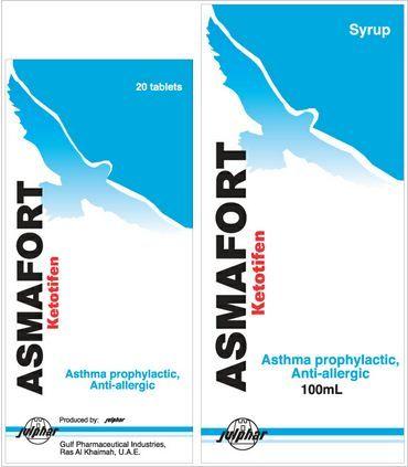 دواء اسمافورت Asmafort Tablet Asthma