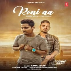 Roni Aa Kamal Khan Mp3 Song Download Mp3 Song Download Mp3 Song Songs