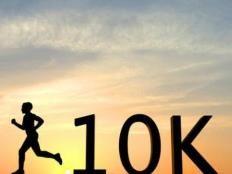 10K Runs & Races   2019 10Ks   ACTIVE Huntington