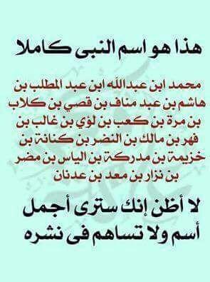 Pin By Hadir On Islam Holy Quran Arabic Calligraphy Islam