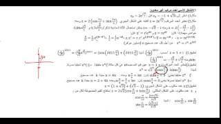 اضخم ملخص في الاعداد المركبة و التحويلات النقطية Http Ift Tt 2fvms7f دورة الاعداد المركبة شرح الاعداد المركبة كورس الأعداد المركبة منهج Blog Math Blog Posts
