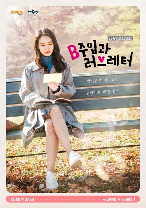 Sinopsis My Girlfriend Is An Agent : sinopsis, girlfriend, agent, Sinopsis, Drama, Stage:, Assistant, Manager, Letter, (2017), Korea, Drama,, Film,