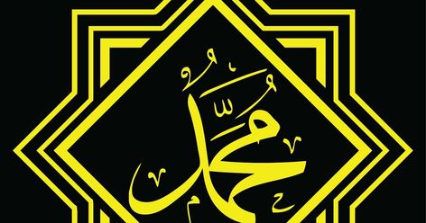 Allah In Arabic Wallpaper Pinterest Hashtags Video And Accounts
