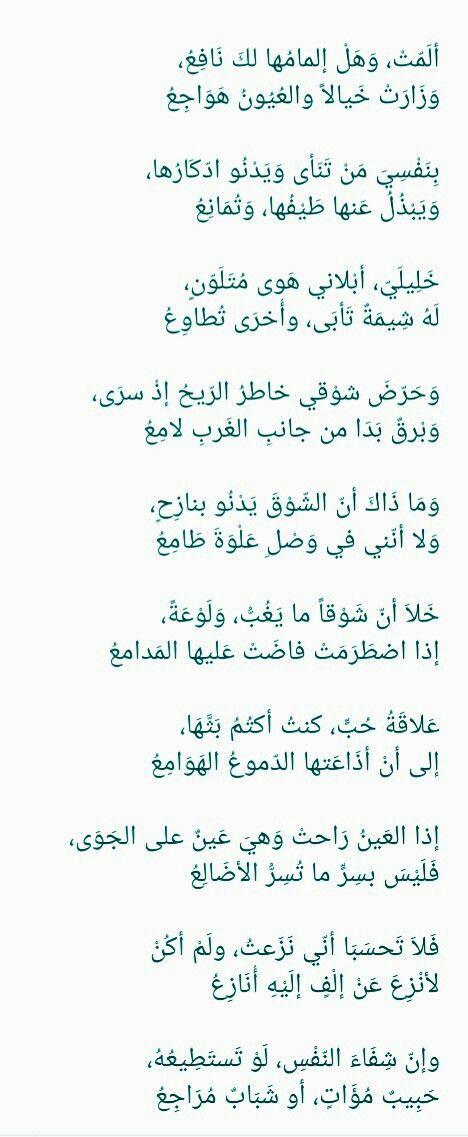 البحتري Quotes Islam Quran Math