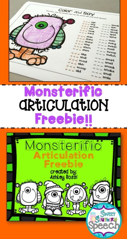 Articulation Freebie! Great for Halloween in Speech Therapy!