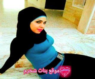 تعارف زواج اسماء من مصر 24 سنة مطلقه بنات شخرم Dating Marriage Muslim Girls 24 Years