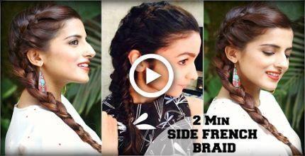2 Min Easy Everyday Side French Plait For School College Work Alia Bhatt Indian Hairstyles Hair Brai French Plait Indian Hairstyles Hairstyles For School