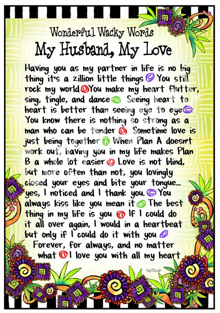 F970 - My Husband, My Love - 8x10 Gifty Art 1
