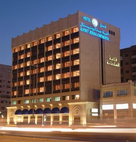 حجز في فندق الحياة كونتيننتال جدة تقاطع شارع الستين و شارع فلسطين مقابل سامبا بنك الشرفية جد ة المملكة العربية السعودية Hotel Jeddah Building