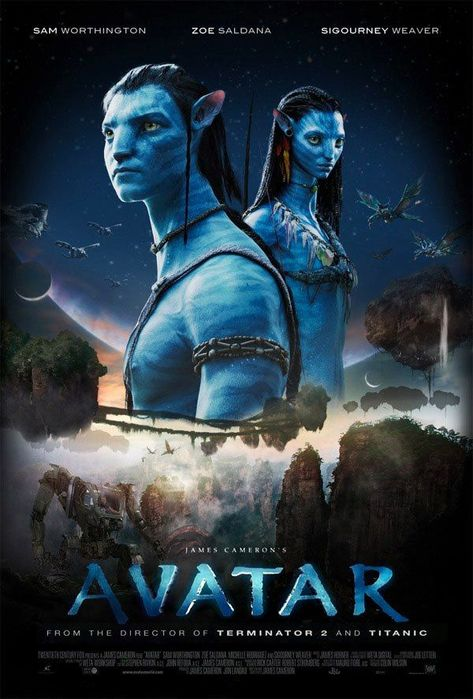 Avatar [DVD] 🎬