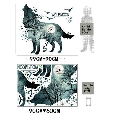 Black Wolf Under The Moon 3D Wall Decal  Nursery Vinyl Decal Sticker