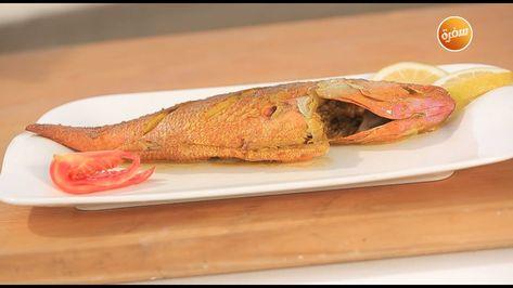 طريقة تحضير سمك فارس مشوي هشام السيد Food Meat Chicken