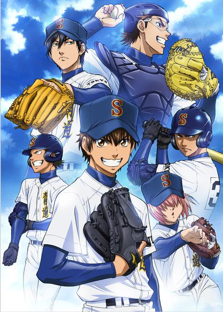 Pin By Khalid Ahnoche On الحلقة 3 من انمي Diamond No Ace S3 مترجم عدة روابط Baseball Anime Ace Of Diamonds Sports Anime