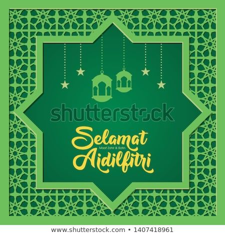 Selamat Hari Raya Aidilfitri Greeting Card Vector Illustration Caption Fasting Day Celebration Also K Vector Illustration Royalty Free Photos Greeting Cards