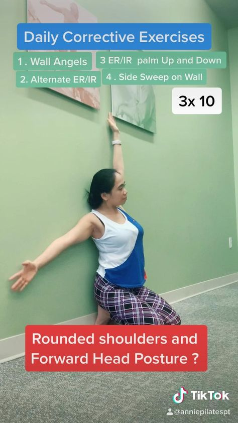 Rounded Shoulders and Forward Posture Daily Corrective Routine Using a wall