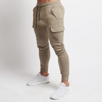 Men/'s Vanquish Fitness Tracksuit Shorts Sports Activewear Short Jogger VQ