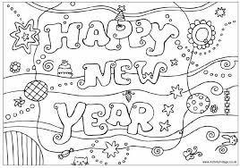 ภาพระบายส ว นคร สต มาส 2018 ค นหาด วย Google New Year Coloring Pages Free New Year Cards Happy New Year Design