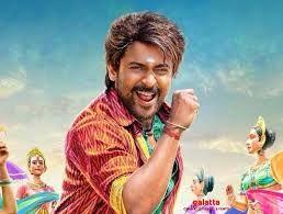Kaappaan Siriki Video Song Download 2019 Kaappaan Movie Songs Suriya Syeesha Kv Anand Ariya Movie Songs Tamil Movies Songs