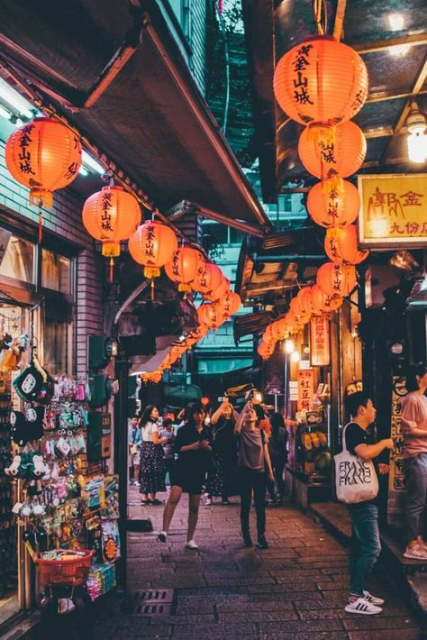 Taipei Day Trip: The Mountain Village of Jiufen Taiwan - Avenly Lane Travel Taiwan Travel, China Travel, City Aesthetic, Travel Aesthetic, Taiwan Night Market, Le Village, Mountain Village, Taipei Taiwan, Expositions