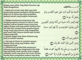 Surah Al Kahfi 10 Ayat Pertama Dan Terakhir