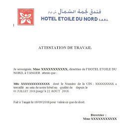Modele De Attestation De Travail Maroc Attestation De