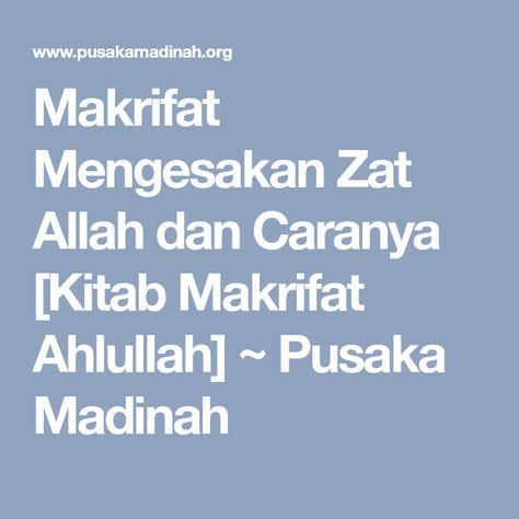 101 Gambar Zat Allah Paling Bagus