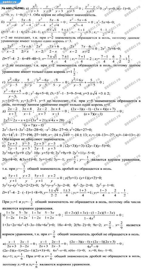 Полугодовые контрольные работы по географии 10 класс 1-й семестр