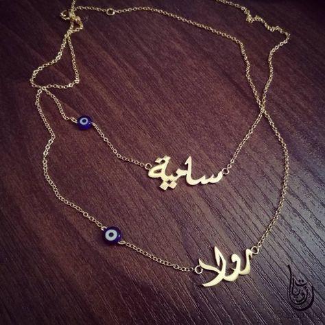 fe69410f20c3d List of Pinterest arabi calligraphy names pictures & Pinterest arabi ...