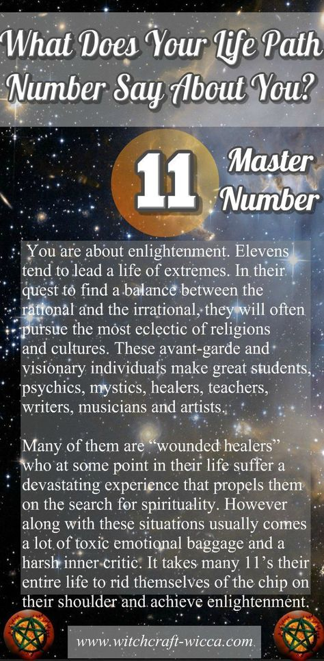Life Path Number 11 | #numerology #lifepaths #lifepath11 | #Numerology I Numerology Number 11- life path 11, Your Free Personalized Numerology Reading, compatible numbers, lifepath compatibility and FREE  astrology birth chart #numerologycompatibilityfree