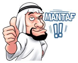 Pin Di Arab